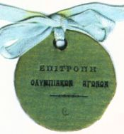 1896 Athens Olympic Badge