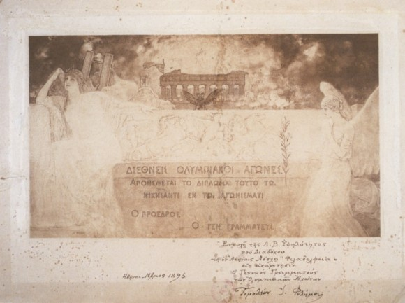 1896 Athens Olympic Diploma