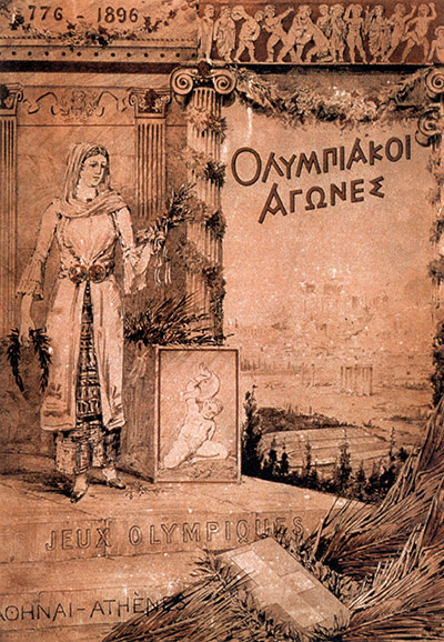 1896 Athens Olympic Poster