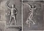 1900 Paris Winner's Medal, 1900 Paris Prize Medals