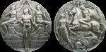 1908 London Prize Medals, 1908 London Winner's Medlas