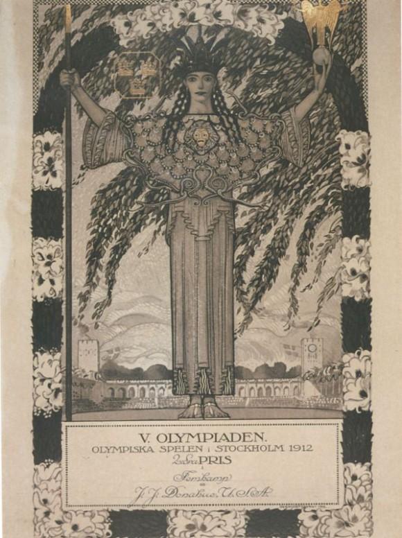 1912 Stockholm Olympic Diploma