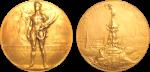 1920 Antwerp WInner's Medal, 1920 Antwerp Prize Medals