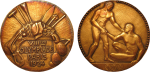 1924 Paris Summer Prize Medals, 1924 Paris Summer Winner's Medals