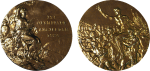 1928 Amsterdam Summer Winner's Medal, 1928 Amsterdam Summer Prize Medals