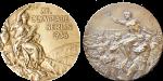 1936 Berlin Summer Winner's Medal, 1936 Berlin Summer Prize Medals