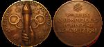 1948 St. Moritz Winter Winner's Medal, 1948 St. Moritz Winter Prize Medals