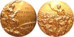 1952 Helsinki Summer Winner's Medal, 1952 Helsinki Summer Prize Medals