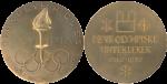 1952 Oslo Winter Winner's Medal, 1952 Oslo Winter Prize Medals