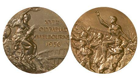 1956 Melbourne Summer Winner's Medal, 1956 Melbourne Summer Prize Medals