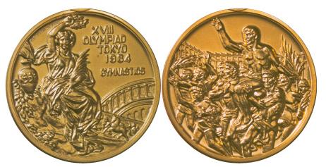 1964 Tokyo Summer Winner's Medal, 1964 Tokyo Summer Prize Medals