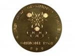1968 Grenoble Winter Winner's Medal, 1968 Grenoble Winter Prize Medals