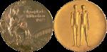 1972 Munich Summer Winner's Medal, 1972 Munich Summer Prize Medals