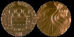 1976 Innsbruck Winter Winner's Medal, 1976 Innsbruck Winter Prize Medals
