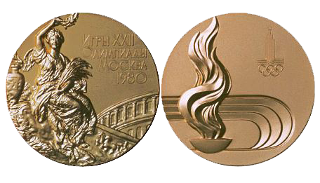 1980 Moscow Summer Winner's Medal, 1980 Moscow Summer Prize Medals