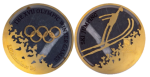 1994 Lillehammer Winter Winner's Medal, 1994 Lillehammer Winter Prize Medals