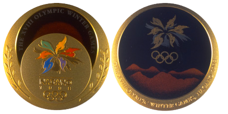 1998 Nagano Winter Winner's Medal, 1998 Nagano Winter Prize Medals