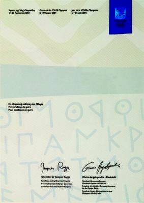 2004 Athens Olympic Diploma