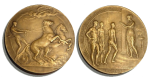 Antwerp Summer Olympics Participation Medal