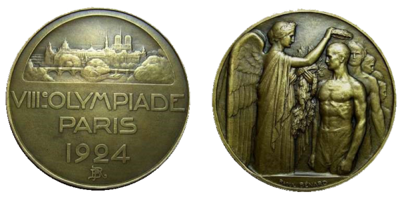 Paris Summer Olympics Participation Medal