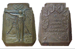 Lake Placid Winter Olympics Participation Medal