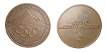 Garmisch Winter Olympics Participation Medal