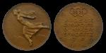 St. Moritz Winter Olympics Participation Medal