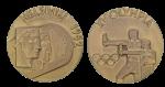 Helsinki Summer Olympics Participation Medal