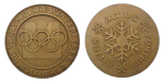 Oslo Winter Olympics Participation Medal