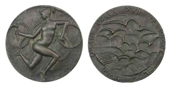 Rome Summer Olympics Participation Medal
