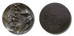 Tokyo Summer Olympics Participation Medal