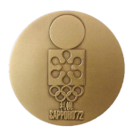 Sapporo Winter Olympics Participation Medal