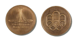Montreal Summer Olympics Participation Medal