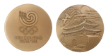 Seoul Summer Olympics Participation Medal