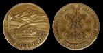 Calgary Winter Olympics Participation Medal