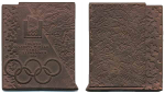 Lillehammer Winter Olympics Participation Medal