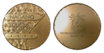 Nagano Winter Olympics Participation Medal