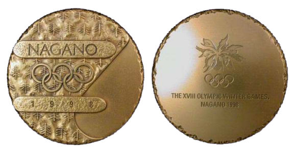 Nagano Winter Olympics Participation Medal
