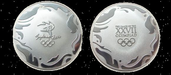 Sydney Summer Olympics Participation Medal
