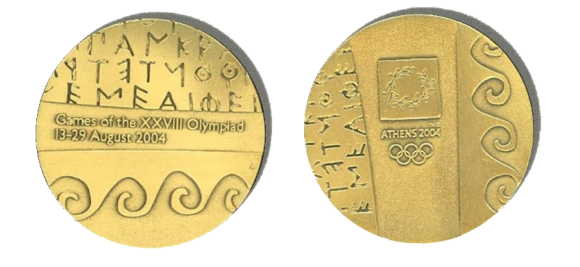 Athens Summer Olympics Participation Medal