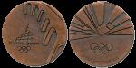 Torino Winter Olympics Participation Medal